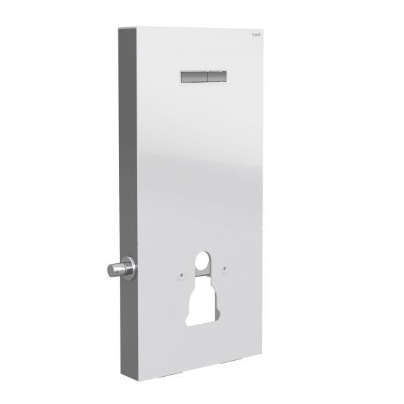 Vitra Vitrus Stand-Spülkasten für Wand-WCs mit Bidetfunktion, 770-5770-01